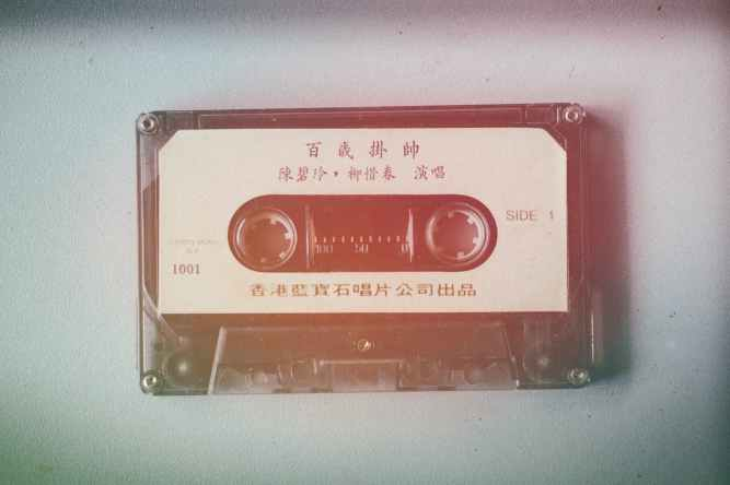 analog audio cassette cassette tape